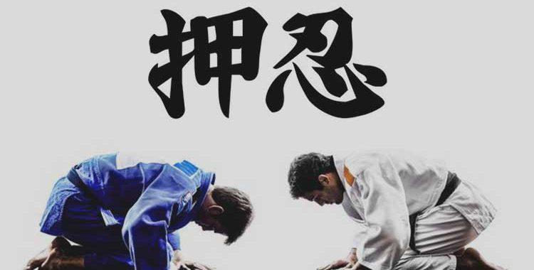 Brasilia-Jiu-Jitsu-site-news